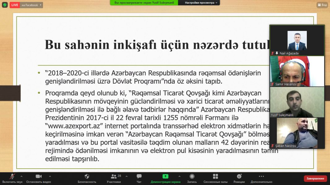 Elektron ticarətin təbliğinə həsr edilən onlayn seminarlar tamamlandı